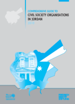 Comprehensive guide to the civil society organizations in Jordan 2010