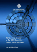 Renewable energy in the GCC countries
