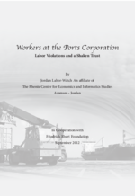 Workers at the ports corporation
