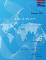 [Federalism and decentralism in Iraq