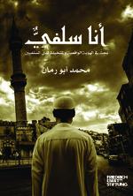 [I am a salafi