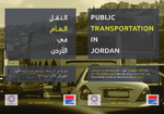 Public transportation in Jordan
