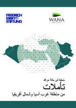 [A region in motion: Reflections from West Asia-North Africa]