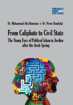 From caliphate to civil state