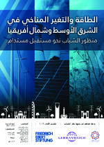 [Energy & climate in the MENA region]