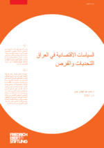 [Economic policies in Iraq : Challenges and opportunities]