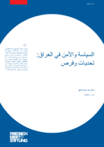 [Politics and security in Iraq : Challenges and opportunities]