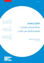 [The Abraham accord : The Israeli-Emirati love affair's impact on Jordan]