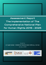 "Assessment report ""The implementation of the comprehensive national plan for human rights 2016-2025"""